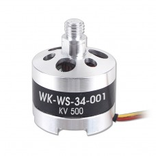 Brushless motor(levogyrate)